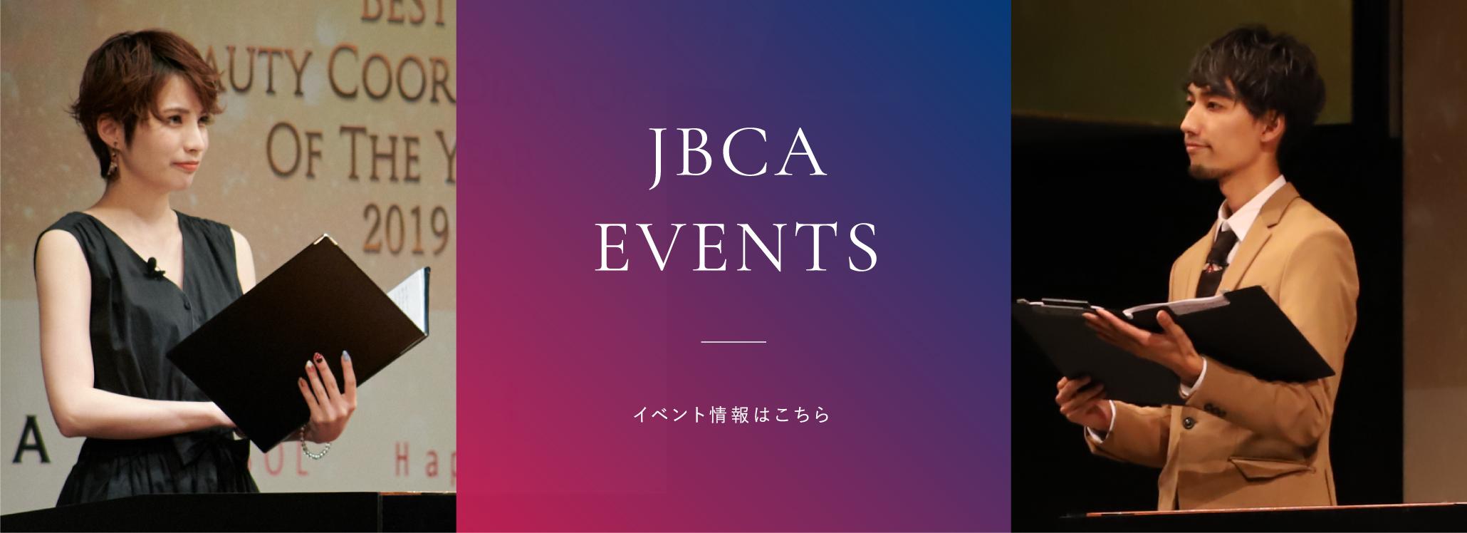 JBCA EVENTS
